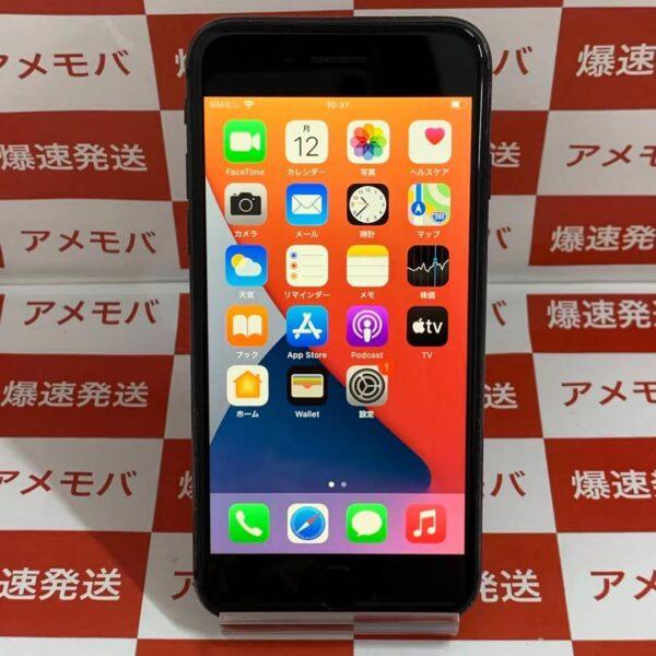 iPhone8 SoftBank版SIMフリー 64GB MQ782J/A A1906 訳あり大特価-正面