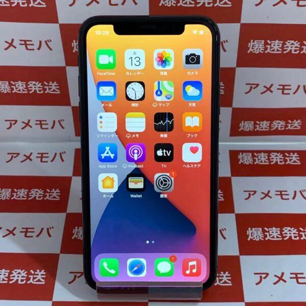 iPhoneX docomo版SIMフリー 64GB MQAX2J/A A1902-正面