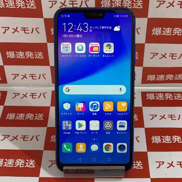 HUAWEI P20 lite UQmobile 32GB SIMロック解除済み-正面