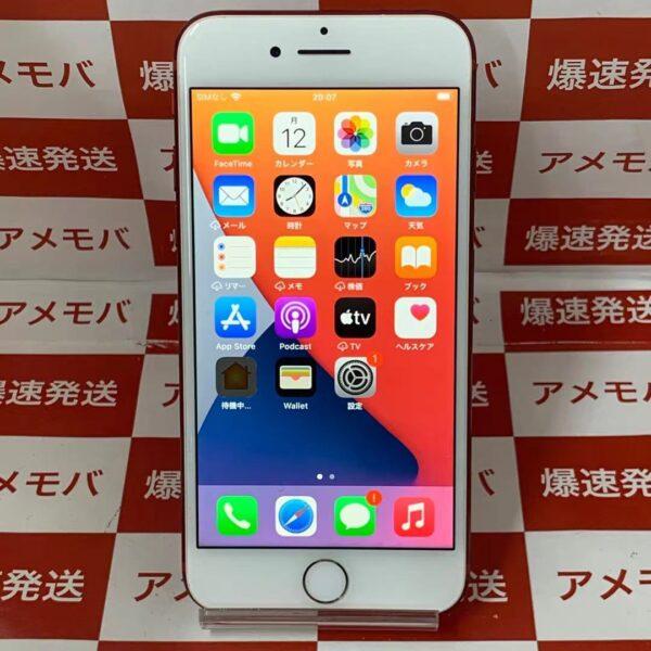 iPhone7 SoftBank版SIMフリー 128GB MPRX2J/A A1779 極美品-正面