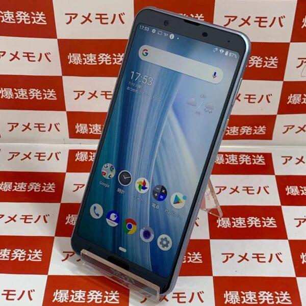 AQUOS sense3 plus Y!mobile 128GB 901SH SIMロック解除済み-正面