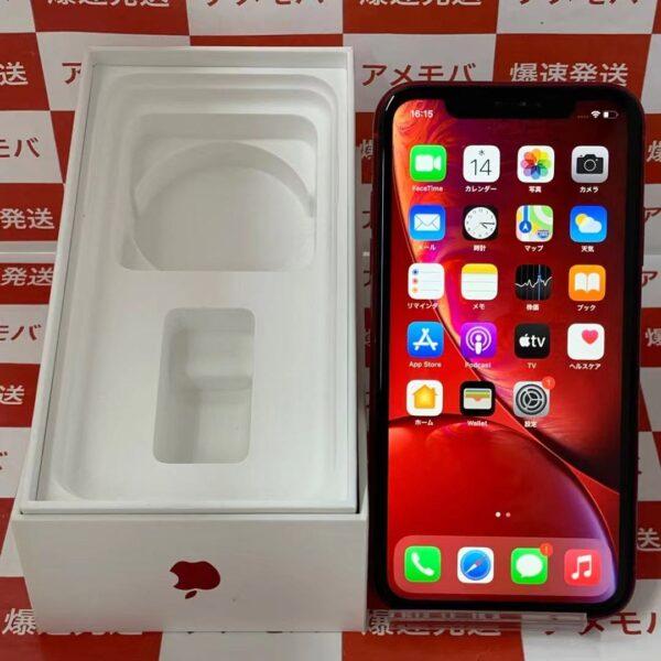 iPhoneXR docomo版SIMフリー 64GB MT062J/A A2106-正面