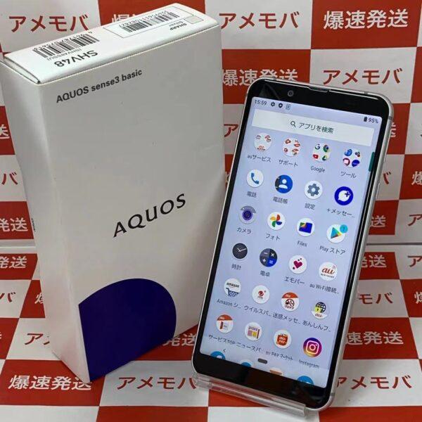 AQUOS sense3 basic SHV48 UQmobile 32GB SIMロック解除済み-正面