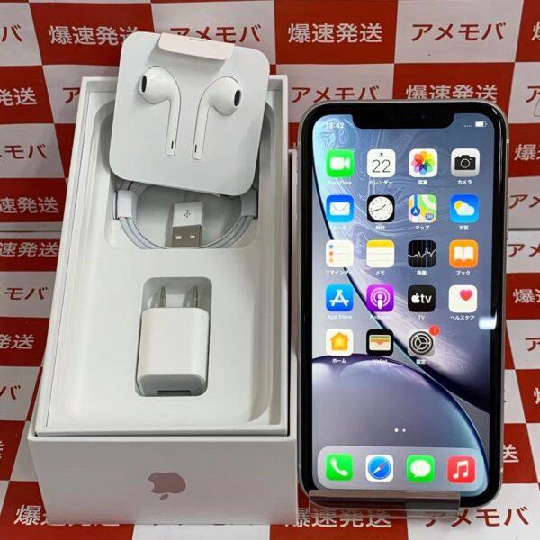 iPhoneXR docomo版SIMフリー 64GB MT032J/A A2106 極美品 フルセット-正面