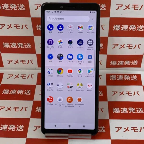 Xperia 10 II A001SO Y!mobile 128GB SIMロック解除済み 新品同様品-正面
