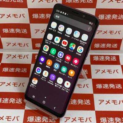 Galaxy S9 SCV38 au 64GB SIMロック解除済み
