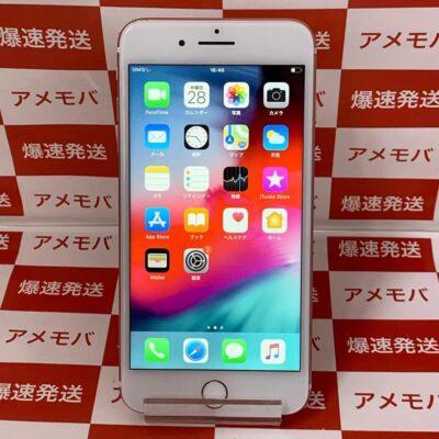 iPhone7 Plus Apple版SIMフリー 256GB MN6P2J/A A1785