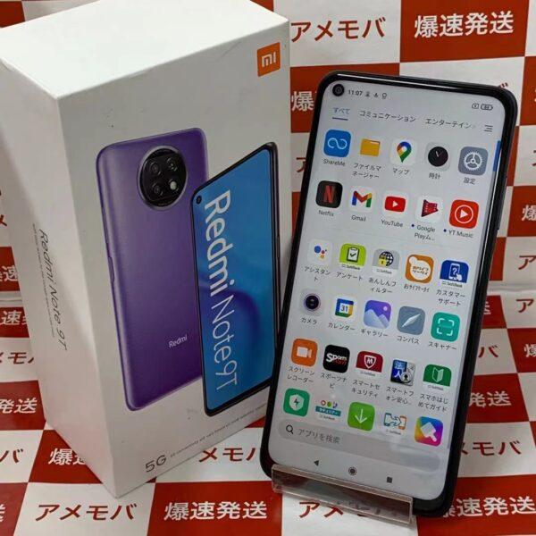 Redmi Note 9T SoftBank 64GB MGHV3J/A A2402-正面