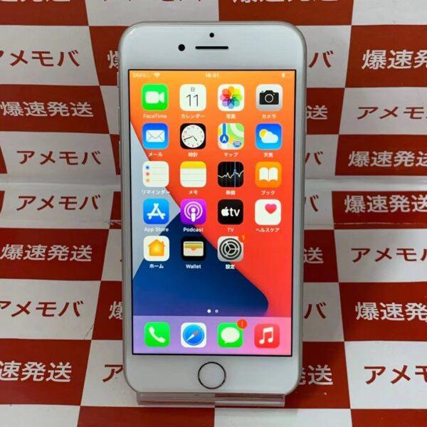 iPhone8 Apple版SIMフリー 256GB MQ852J/A A1906 美品-正面