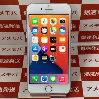 iPhone7 SoftBank版SIMフリー 256GB NNCR2J/A A1779