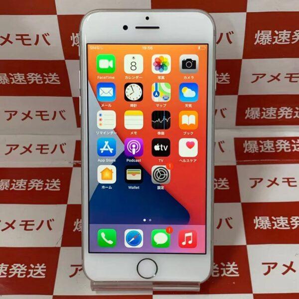 iPhone7 SoftBank版SIMフリー 256GB NNCR2J/A A1779-正面
