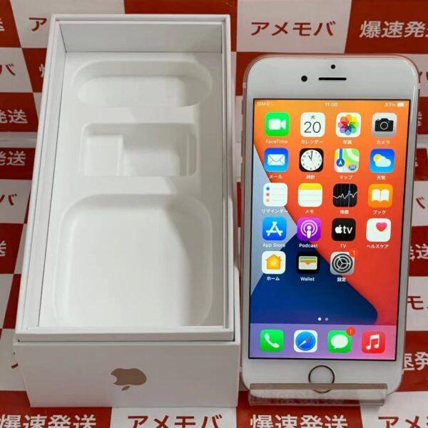 iPhone6s Y!mobile版SIMフリー 32GB MN122J/A A1688 美品-正面