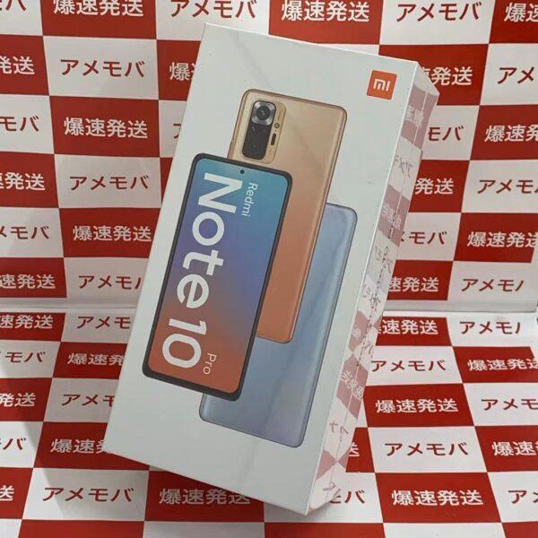 Mi Note 10 Pro SIMフリー 128GB M2101K6R正面