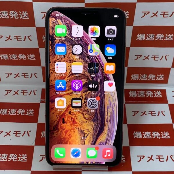 iPhoneXS Max Apple版SIMフリー 64GB MT6T2J/A A2102 極美品-正面