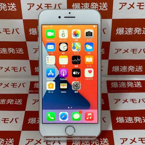 iPhone8 au版SIMフリー 256GB NQ852J/A A1906-正面