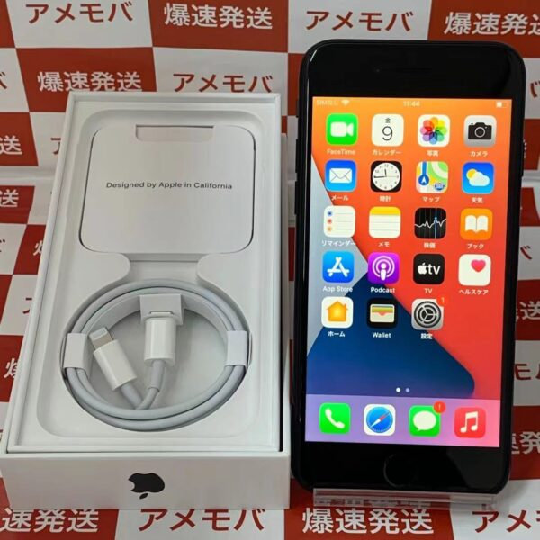 iPhoneSE 第2世代 UQmobile版SIMフリー 128GB MHGT3J/A A2296-正面