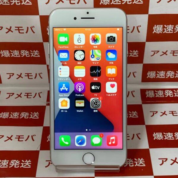 iPhone8 au版SIMフリー 64GB MQ792J/A A1906 訳あり大特価-正面