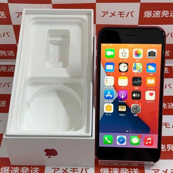 iPhoneSE 第2世代 Apple版SIMフリー 64GB MX9U2J/A A2296-正面