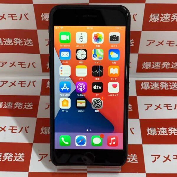 iPhone7 au版SIMフリー 32GB MNCE2J/A A177 極美品-正面