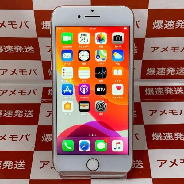 iPhone8 au版SIMフリー 64GB NQ7A2J/A A1906 訳あり大特価-正面