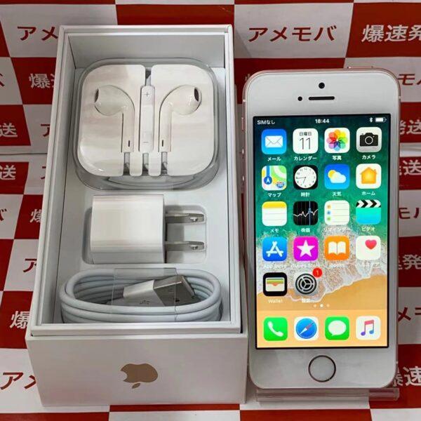 iPhoneSE UQmobile版SIMフリー 32GB MP852J/A A1723-正面