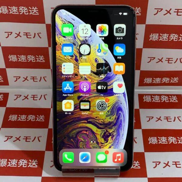 iPhoneXS Max au版SIMフリー 512GB MT6Y2J/A A2102-正面