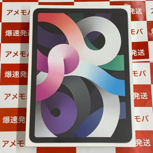 iPad Air 第4世代 Wi-Fiモデル 256GB MYFW2J/A A2316正面