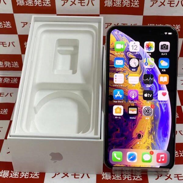 iPhoneXS SoftBank版SIMフリー 256GB MTE12J/A A2098-正面
