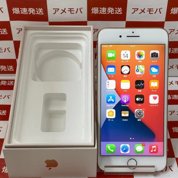 iPhone8 Plus Apple版SIMフリー 64GB MQ9M2J/A A1898 美品-正面