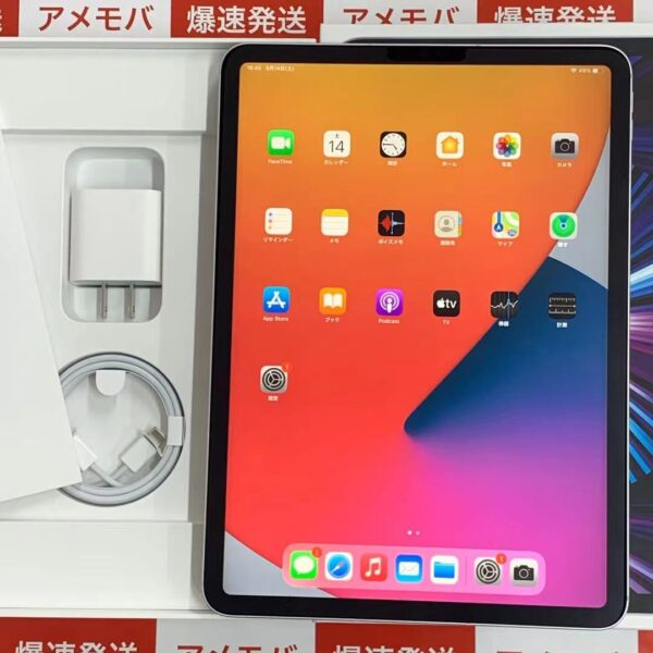 iPad Pro 11インチ 第3世代 au版SIMフリー 128GB MHM63J/A A2459-正面