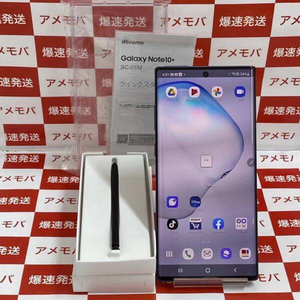 Galaxy Note10+ SC-01M docomo 256GB SIMロック解除済み-正面