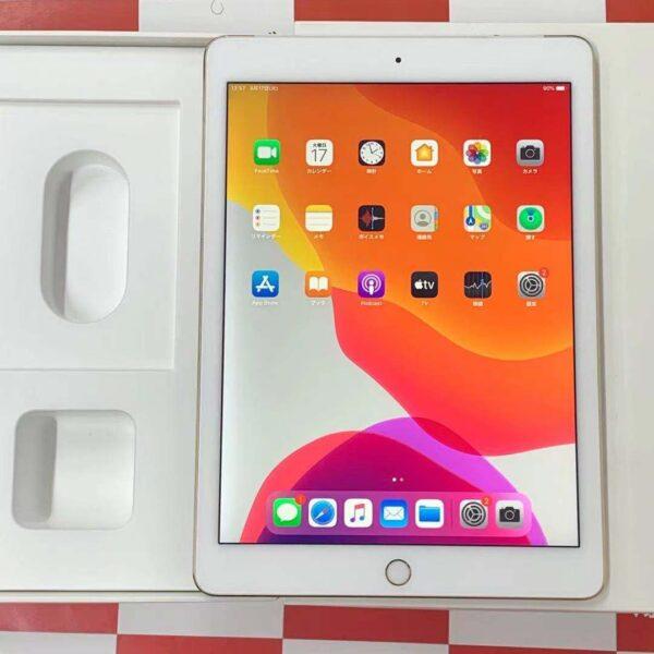 iPad Air 第2世代 docomo 32GB MNVR2J/A A1567 美品-正面