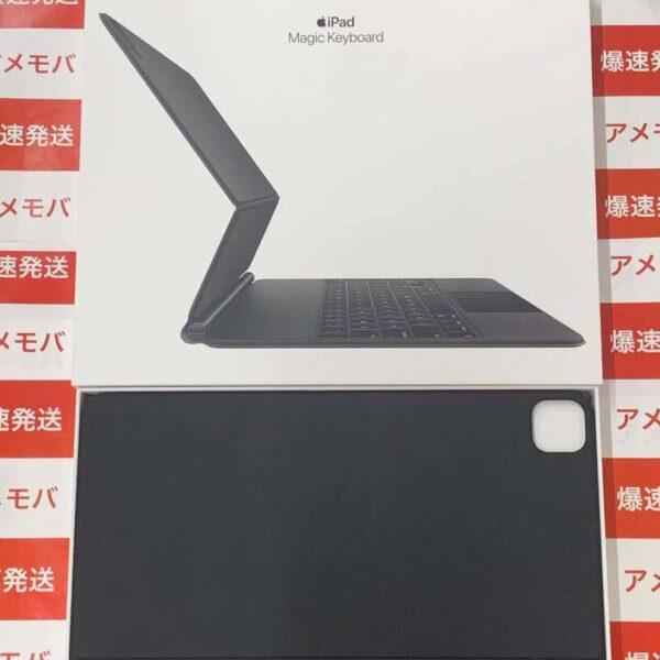 12.9インチiPad Pro(第4世代)用 Magic Keyboard MXQU2J/A A1998正面
