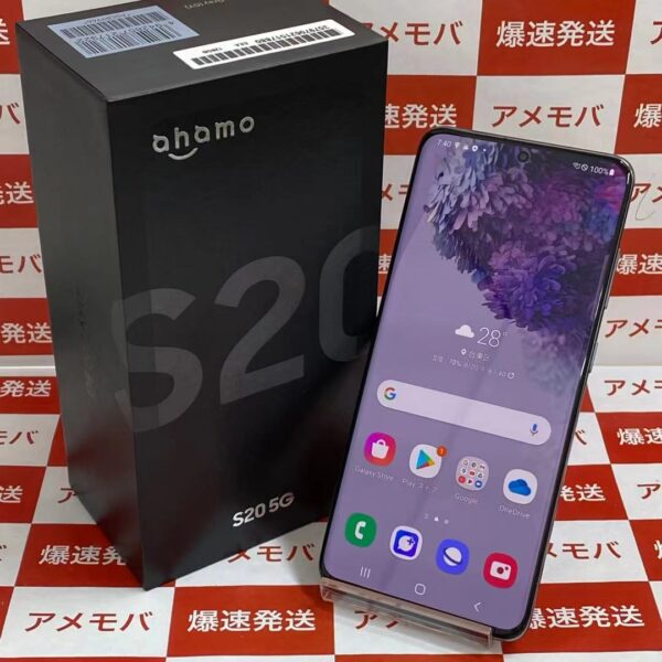 Galaxy S20 5G SC-51A docomo 128GB SIMロック解除済み 新品同様品正面