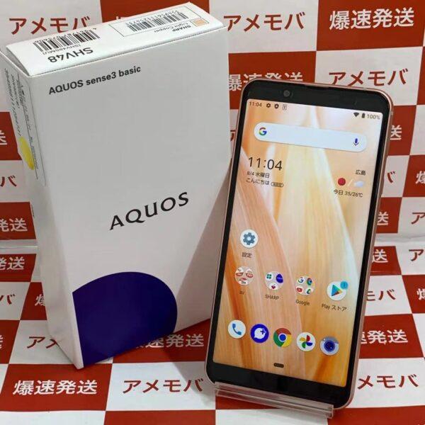 AQUOS sense3 basic SHV48 UQmobile 32GB SIMロック解除済み 新品同様品-正面