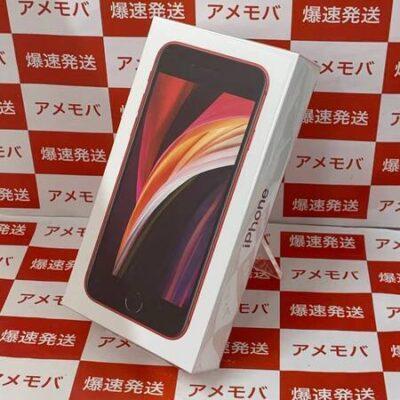 iPhone SE 第2世代 docomo版SIMフリー 128GB MHGV3J/A A2296 新品未開封