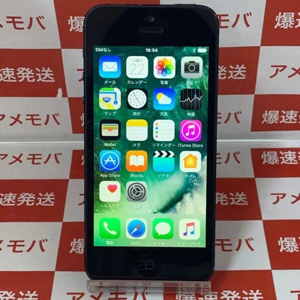 iPhone5 SoftBank 32GB MD299J/A A1429-正面