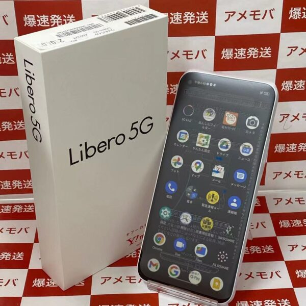 Libero S10 Y!mobile 32GB SIMロック解除済み-正面