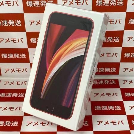 iPhoneSE 第2世代 Y!mobile版SIMフリー 64GB MHGR3J/A A12296 新品未開封正面