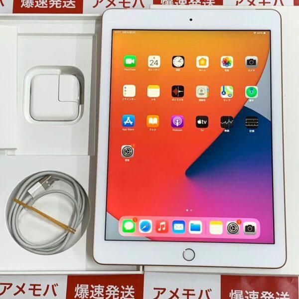 iPad 第6世代 au版SIMフリー 32GB MRM02J/A A1954-正面