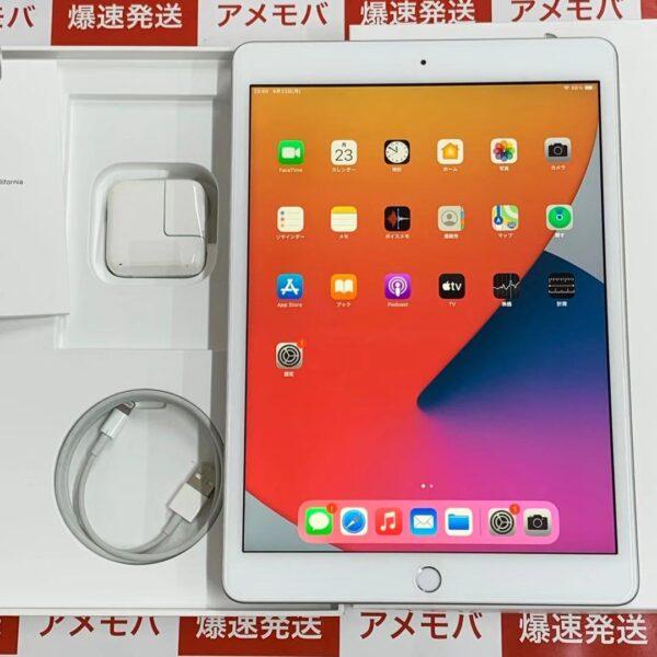 iPad 第7世代 Wi-Fiモデル 128GB MW782J/A A2197-正面