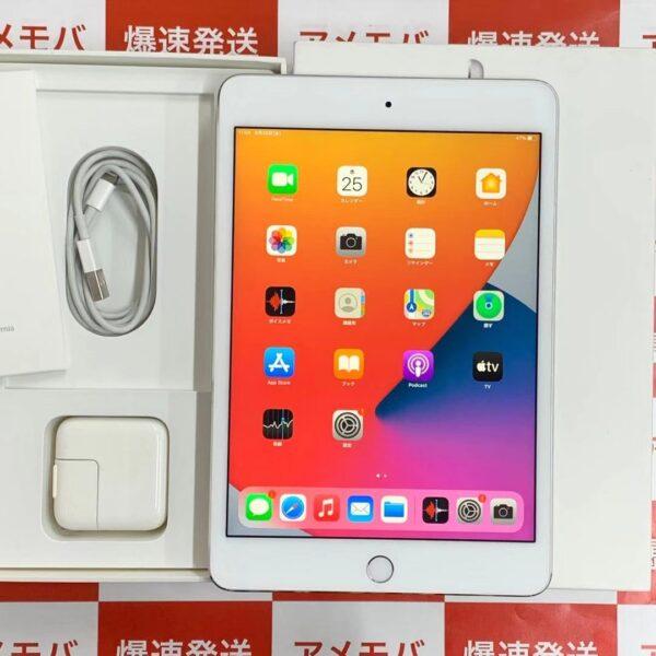iPad mini 4 Wi-Fiモデル 64GB MK9H2J/A A1538-正面