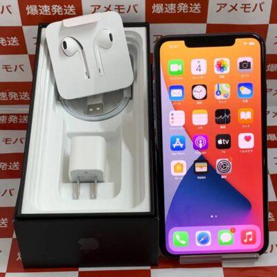 iPhone11 Pro Max au版SIMフリー 64GB MWHH2J/A A2218 極美品 フルセット
