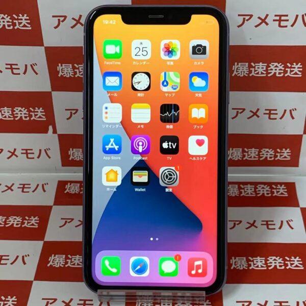 iPhone11 Apple版SIMフリー 128GB MWM52J/A A2221-正面