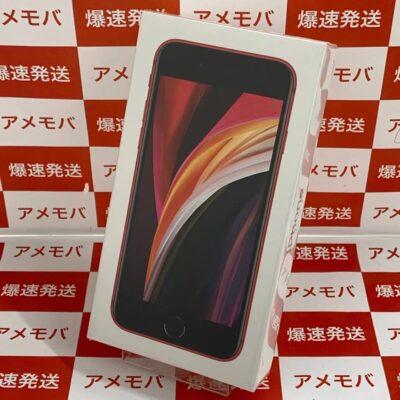 iPhoneSE 第2世代 au版SIMフリー 64GB MHGR3J/A A2296 新品未開封