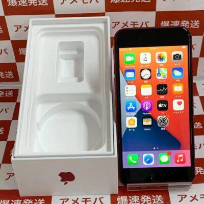 iPhoneSE 第2世代 docomo版SIMフリー 256GB MXVV2J/A A2296 美品