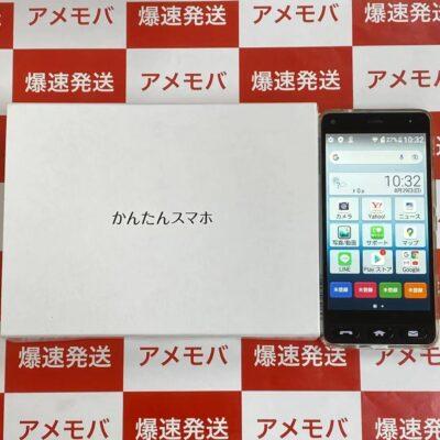 かんたんスマホ 705KC Y!mobile 32GB SIMロック解除済み