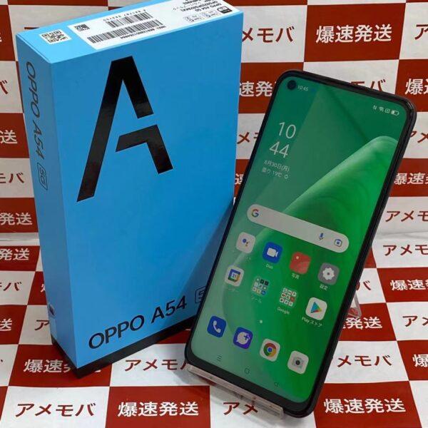 OPPO A54 5G OPG02 au 64GB SIMロック解除済み-正面