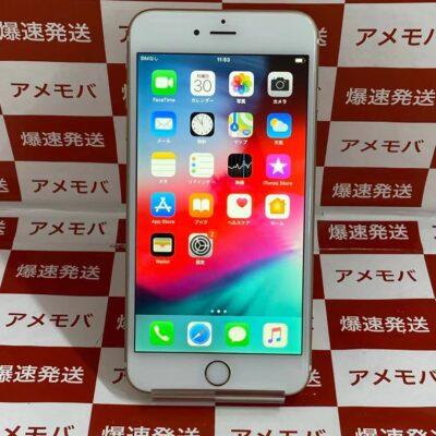 iPhone6s Plus Apple版SIMフリー 64GB MGAK2ZP/A A1524