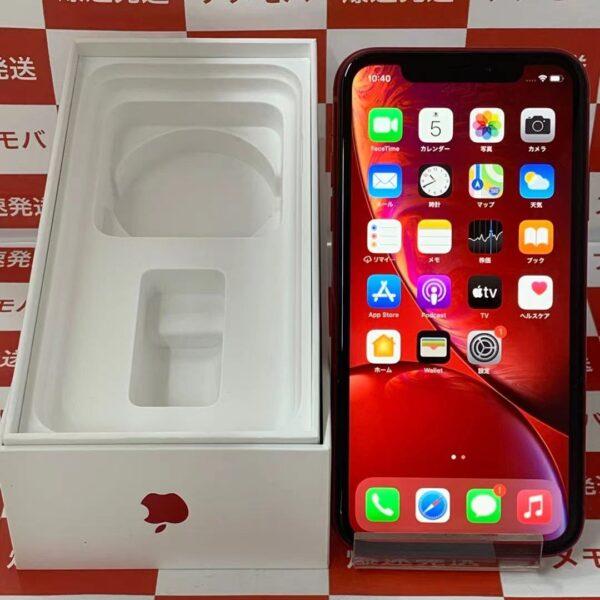 iPhoneXR au版SIMフリー 128GB MT0N2J/A A2106 極美品-正面